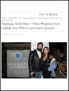 fays-book-opening1