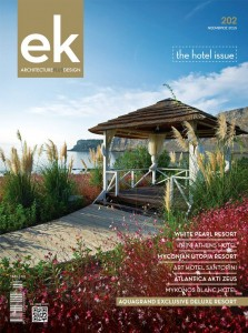 Elakati Luxury Boutique City Hotel Rhodes